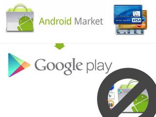 Supprimer sa carte de paiement de Google Play