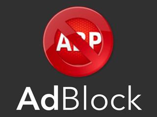 Désactiver et supprimer Adblock Plus