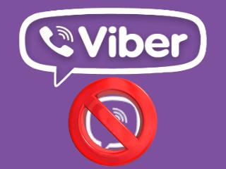 Supprimer un compte Viber