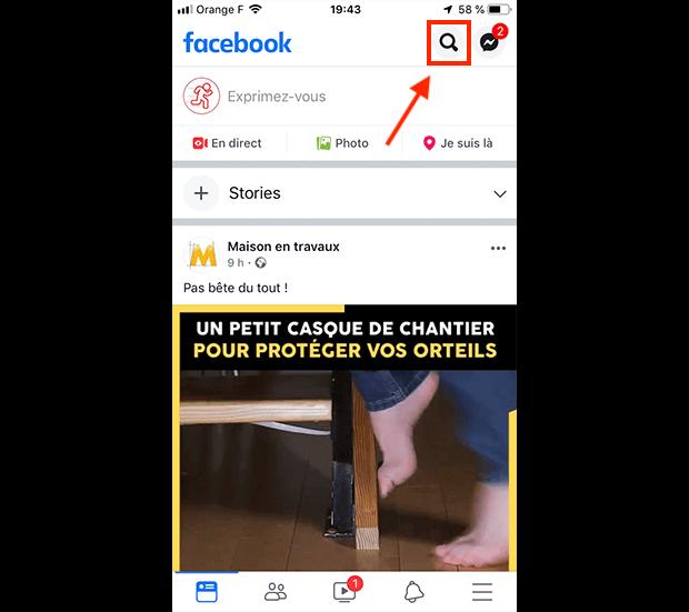 effacer une recherche facebook