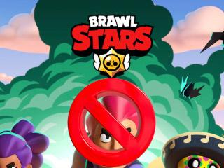 supprimer compte brawl stars